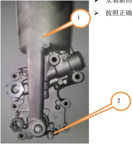 MC系列发动机冷却系统保养